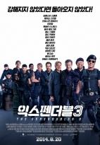 [극장동시]익스펜더블 3