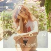 이럴거면 그러지말지 (Feat. Young K)