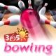 365 볼링(365 Bowling)