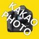 카카오스토리 포토 (KakaoStoryPhoto)