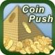 코인 푸시 피라미드 - Coin Push Pyramid