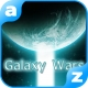 우주전쟁(Galaxy Wars Tower Defense)