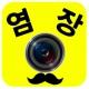 염장 카메라