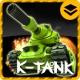 ★★K-TANK [오리지날]★★ 슈퍼탱크