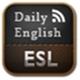 매일 영어