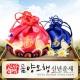 [국내최초] 음양오행 신년운세 (개인 맞춤형 운세)