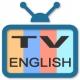 미국TV로 배우는 영어회화