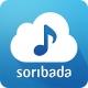 소리바다-뮤직, 무제한음악감상