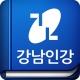 강남구청 인터넷 수능방송 - 강남인강