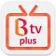 B tv plus (Smart리모컨)