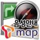 T map표지판 음성 안내 파일(WI-FI 권장)