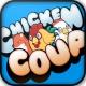 치킨 쿱(Chicken Coup)