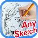 애니스케치 (AnySketch)