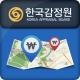 한국감정원 부동산 가격정보