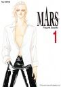 마르스 (MARS)